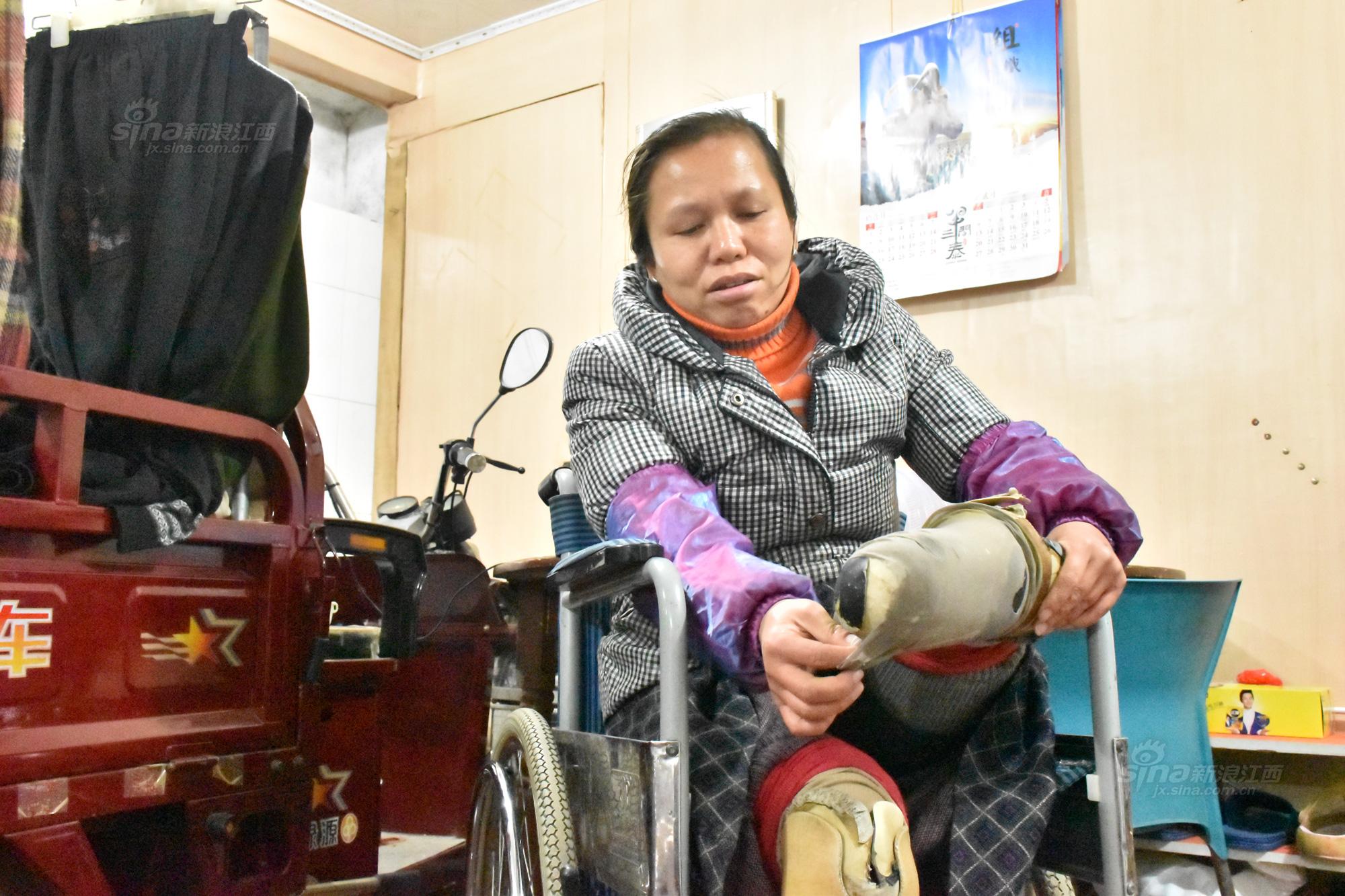 《身边》59期:南昌残疾单亲妈妈