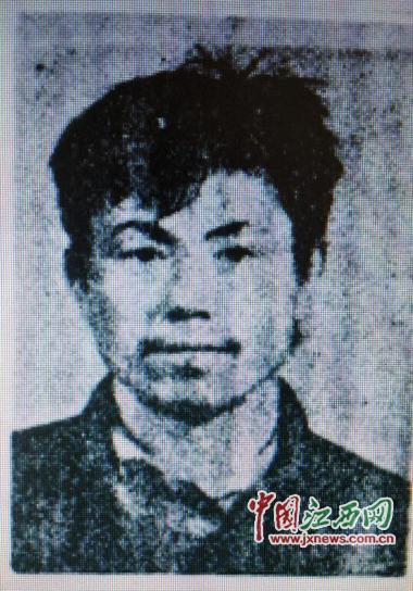 犯罪嫌疑人李火水身份证户籍照片