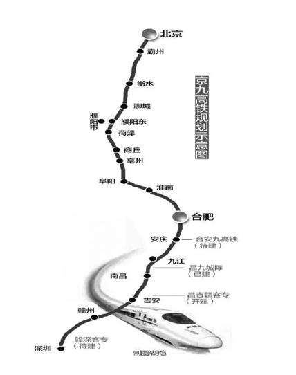 解读 赣深高铁来了 未来5年江西还要修哪些铁路