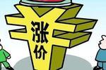江西高校学费调整后平均学费为每生每年4000元
