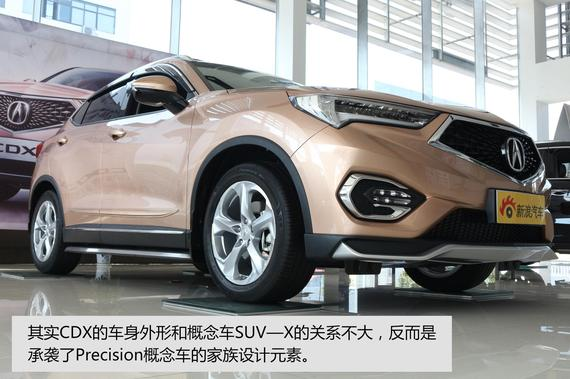 广汽讴歌 讴歌CDX 2016款 1.5T 两驱尊享版
