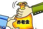 南昌城镇就业率达95% 2017年养老金可线上领取