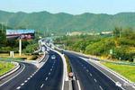 高速公路违法处理站点大全 江西人出门不麻烦