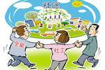 南昌将建10所社区教育学校