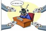 """赣州通报6起""""为官不为""""典型问题"""