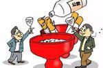 乐安县增田镇政府办公室主任违规接待 欢送退休干部