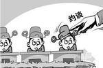 赣州:安远等5县区主要负责人因这事失职失责被约谈