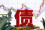 江西成功发行2017年第一批地方政府债券360.358亿元