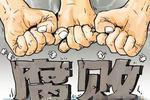 内蒙原副主席潘逸阳一审获刑20年 曾任赣州市委书记
