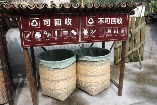 坝上村实行垃圾分类