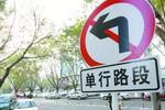 南昌湖滨南路实行单行 取消洪都大道沿线占道停车位