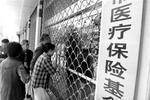 萍乡查办基层党员干部违纪案件249件 处分289人