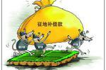 萍乡查处5起扶贫领域腐败问题典型 2人被开除党籍