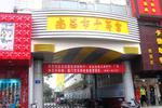 南昌市青少年宫6月底完工 设红领巾广场、儿童剧场
