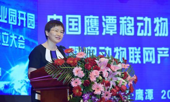 中国信息通信研究院院长刘多讲话。徐蓉摄