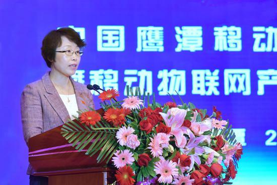 鹰潭市委书记曹淑敏致辞。徐蓉