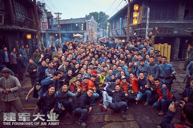 电影《建军大业》累计25000人次参演创近十年新纪录