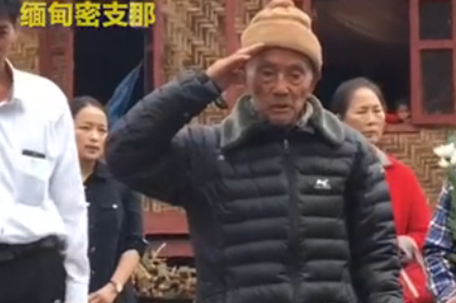 缅甸最后一位中国远征军:活到只剩下我一个