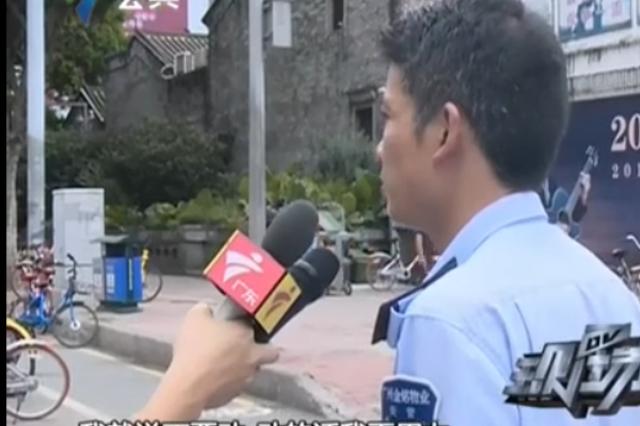 女子称遭遇劫匪 警察保安合力制服