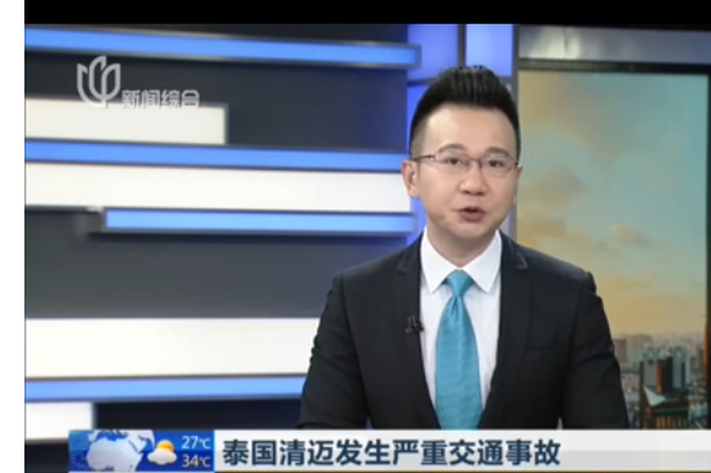 泰国清迈发生严重交通事故:11名中国游客受伤 5人伤势严重