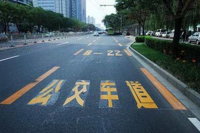 明升体育阳明路围挡再次扩宽 公交专用道暂被取消