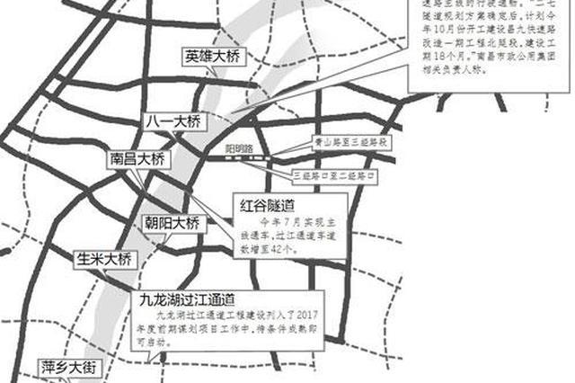 明升体育城区将有11处过江通道 二七隧道已前期报建