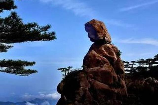"""明升又多了两个""""世界之最"""" 就在三清山"""