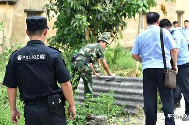 男子因小孩抚养问题前妻前妻哥哥 警方敦促自首