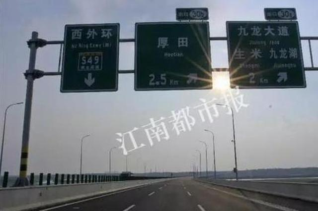 明升体育县到明升体育城区仅需15分钟 又一个机场10月建成…