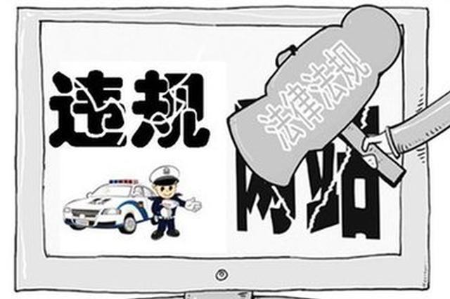 明升体育9部门联合行动 严打网络违法违规行为
