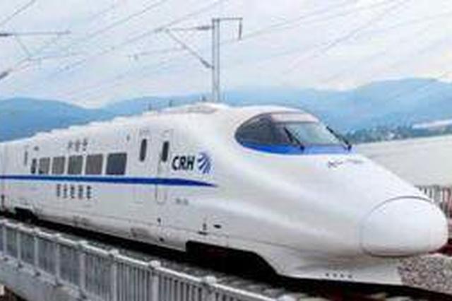 """台风""""天鸽""""来袭 南铁停售23日90列动车车票"""