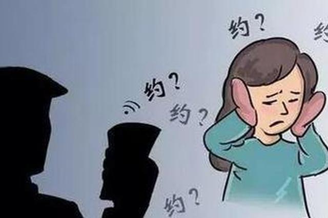 九江湖口一女子白天遭陌生男子污秽语言骚扰