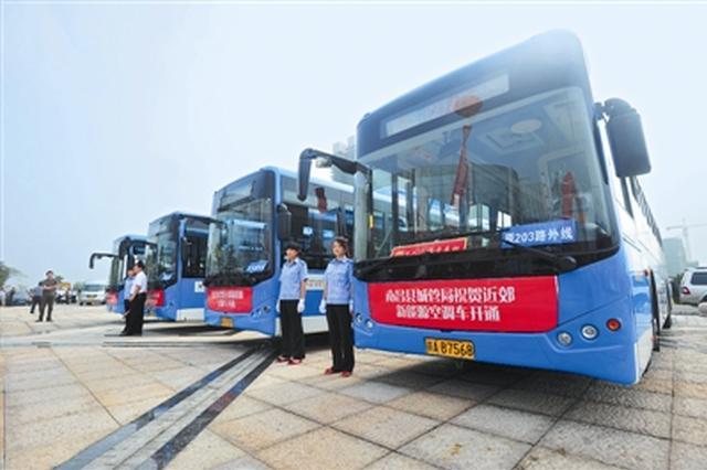 明升体育购置789台高品质空调公交车 淘汰非空调公交车