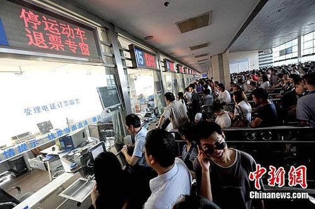 十一假期首日火车票明起开售 国庆中秋重合连休8天