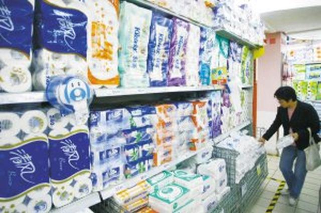 废纸8角钱一斤 调查明升体育超市生活用纸暂未涨价