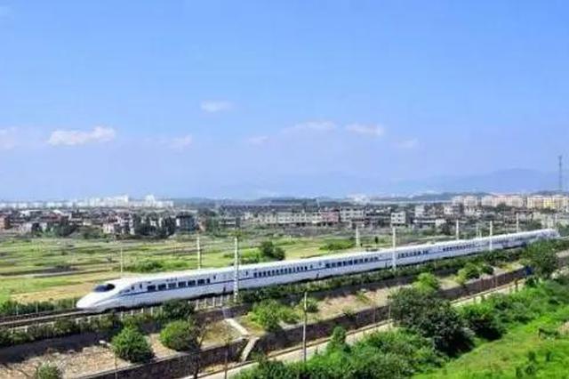 新增高铁线路8条、动车11对 九江铁路新运行图启用