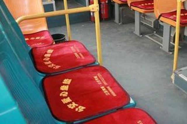 爱心公交助学11载:5任司机接送特殊儿童群体