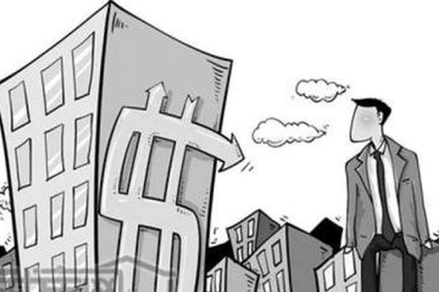 今年1-8月明升省商品房销售面积增幅略有回落