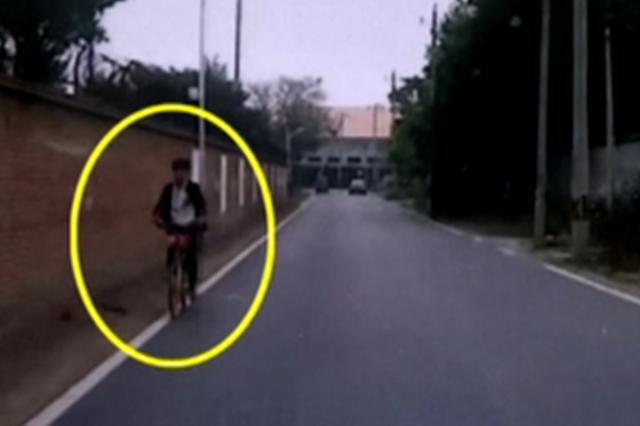 男子骑共享单车碰瓷 谎称手机摔坏向车主索赔