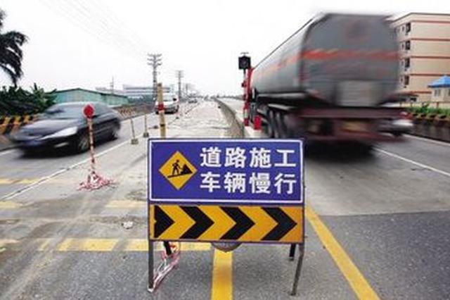 九江前进东路9月18日起施工 4条公交线路临时调整
