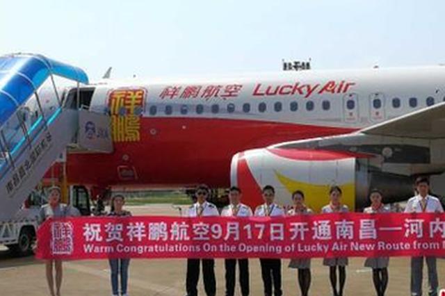 明升执飞越南河内航线正式通航 节省5个小时