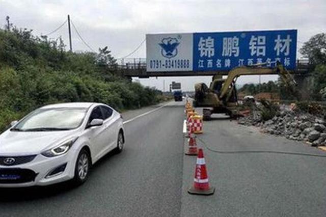 福银高速新祺周段今起实行单幅双向通行