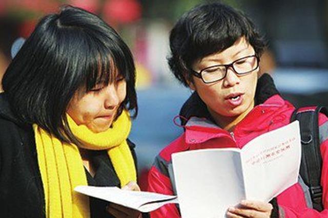 今年国家公务员考试推迟至12月10日举行