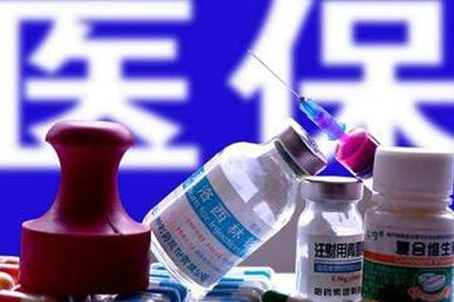 江西:城市公立医院推行按病种付费 2020年全覆盖