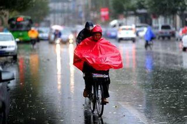 江西北部将有一次降水过程 局部有暴雨