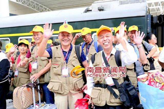 我为天下英雄城代言专列发车 800名乘客为南昌代言