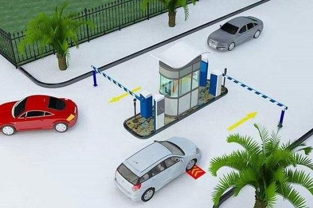 赣州成明升首个实施智能化停车城市