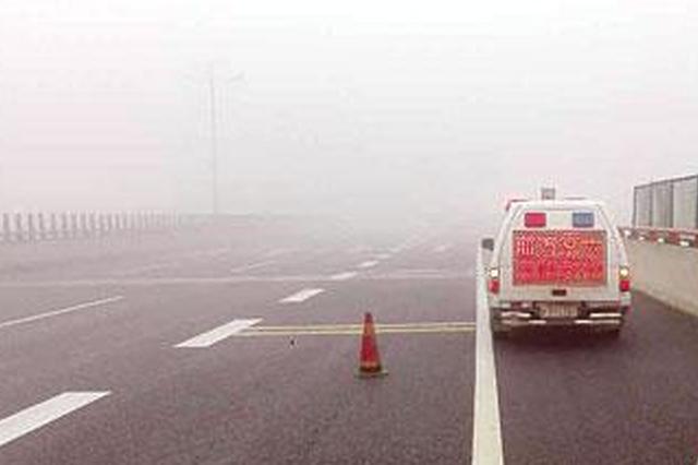 大雾多发期 请注意明升163处高速路段易起团雾