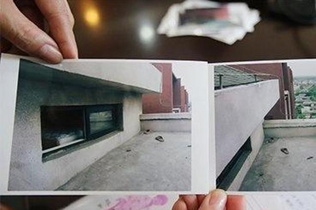 12岁女童天台坠亡 家属诉开发商索赔130万