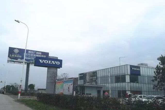 花6.2万修车只换约两万元配件 九江福沃4s店被曝欺诈